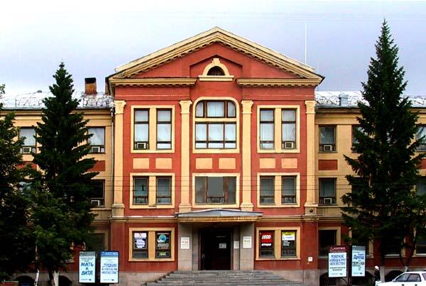 тюменский областной музей изобразительных искусств: